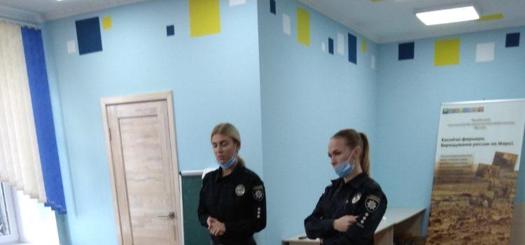Зустріч учнів з представниками правоохороних органів